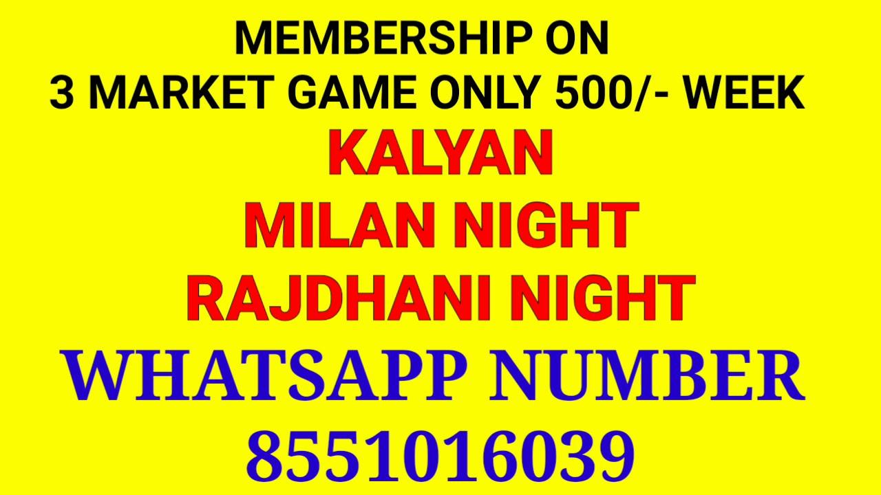 Kalyan full SANGAM today, 25-11-19 game, by GAMBLER MATKA1 6